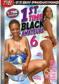 1st Time Black Amateurs 06